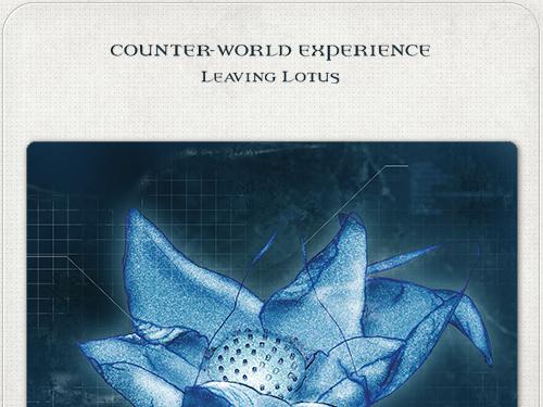gezeichnete Lotusblüte und Wirbelsäule für CD-Cover