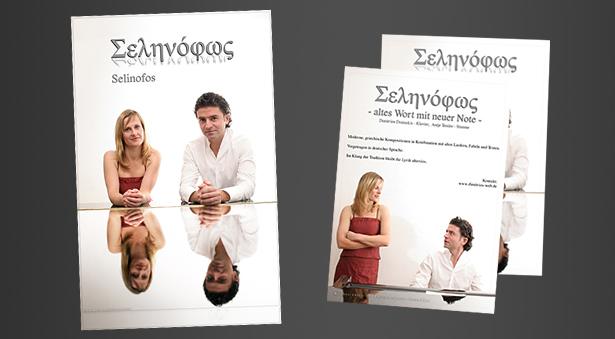 Schauspieler-Fotos, Plakat und Flyer